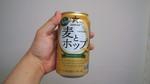 image/2013-07-07T22:11:46-1.JPG