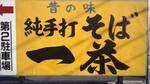 image/2013-09-05T16:18:23-5.JPG