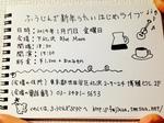 image/2013-12-11T23:44:08-1.JPG